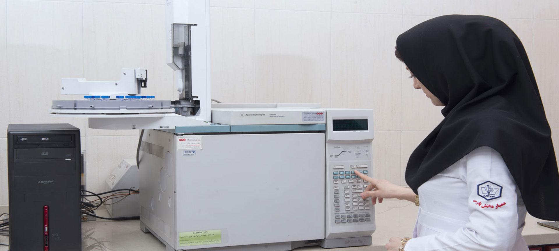 آزمایشگاه-GC