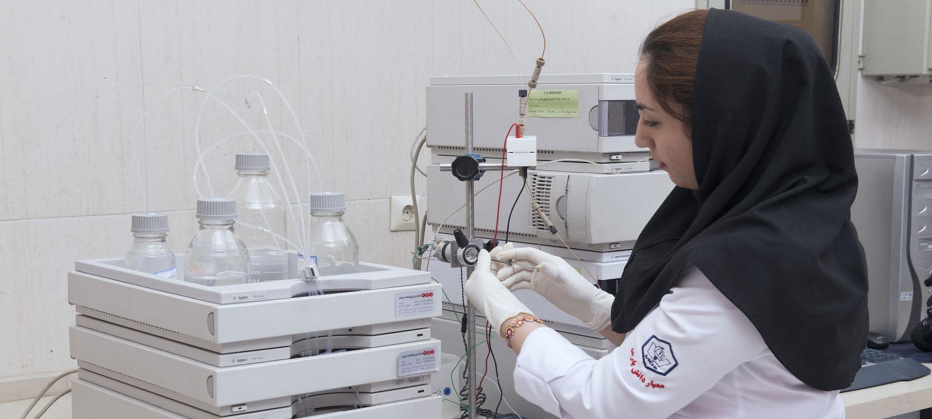آزمایشگاه-HPLC
